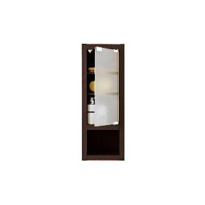 Photo of Chunky Dark Wood Slim-Line Wall Cabinet Household Storage