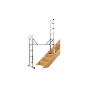 Photo of Abru Combination Ladder & Platform Home Miscellaneou