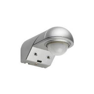 Photo of Sense It Wireless Movement Sensor Home Safety