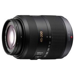Panasonic Lumix G Vario 45-200mm f/4.0-5.6 Mega OIS Lens Reviews