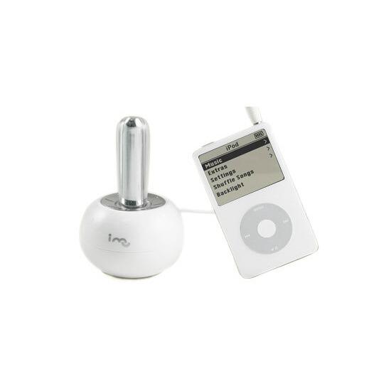 Imu Vibrating Speaker