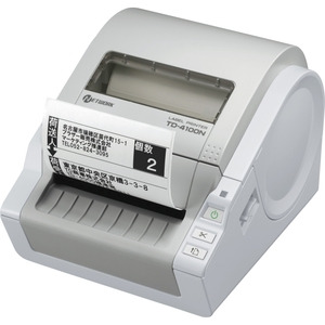 Photo of Brother TD-4100N Printer