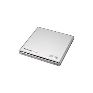 Photo of Panasonic VW-BN1E-S - Disk Drive - Hi-Speed USB - External - Silver DVD Rewriter Drive