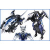 Photo of Power Rangers Jungle Fury - Bat Thunder Roar Animal Vehicle Toy