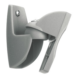 Vogels VLB500-SI - Loudspeaker wall support, 5kg max weight, silver, PAIR Reviews