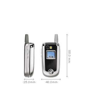 Photo of Motorola V635 Mobile Phone