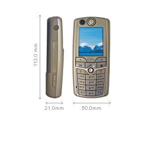Photo of Motorola C975 Mobile Phone