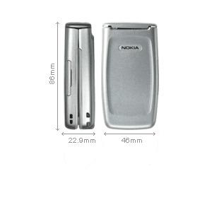 Photo of Nokia 2650 Mobile Phone