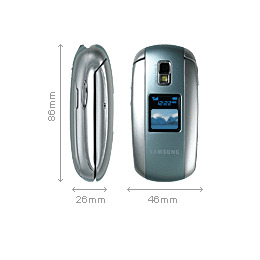 Samsung E530 Reviews
