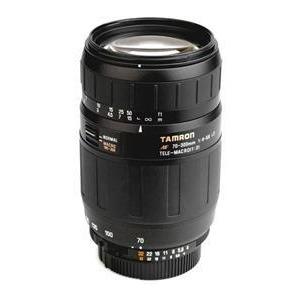 Photo of Tamron 5520 Lens