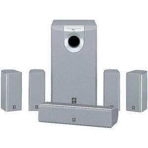 Photo of Yamaha NSP110 Silver Speaker