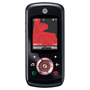 Photo of Motorola Duo EM325 Mobile Phone