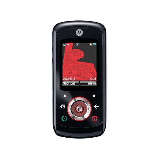 Motorola Duo EM325