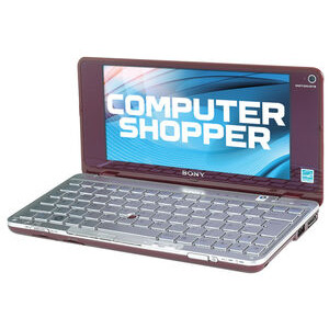 Photo of Sony Vaio VGN-P11Z Laptop