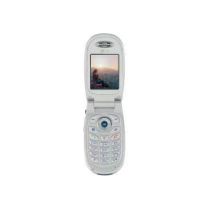 Photo of LG C2200 Mobile Phone