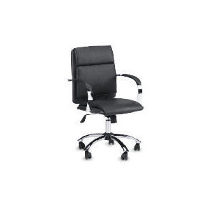 Photo of Kendal Home Office Chair Office Furniture