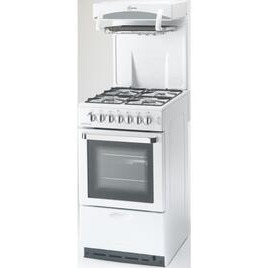 Flavel 50cm Gas Cooker White with High Level Grill and FSD Reviews