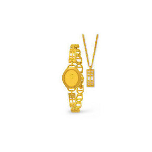 Photo of Limit Ladies Gold Watch and Necklace Set Jewellery Woman