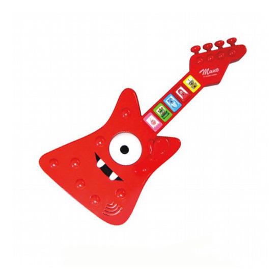 Yo Gabba Gabba Groovin Guitar