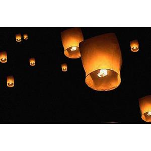 Photo of Flying Lanterns 10 Pack Lighting