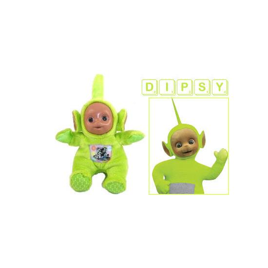 Teletubby Bean Toy - Dipsy