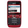 Photo of Nokia E63 Mobile Phone