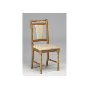 Photo of Pair Of KNIGHTSBRIDGE Chairs  Beige Fabric Furniture