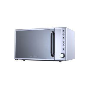 Photo of Hinari MX745GLSL Microwave