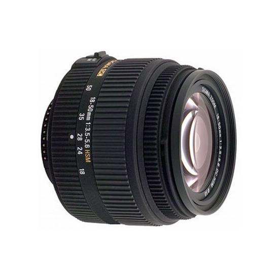 Nikon D80 with Sigma 18-50mm lens
