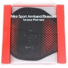 Photo of Nike+ Armband For iPod Nano iPod Accessory