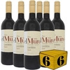 Photo of El Muro Tinto 2008 Red Spanish Wine Wine