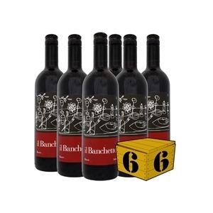 Photo of Il Banchetto Rosso 2008 Red Italian Wine Wine