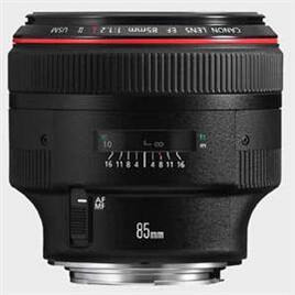 Canon EF 85mm f/1.2 L Mkii USM Lens Reviews