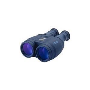 Photo of Canon 15X50 All Weather Image Stabiliser Binoculars Binocular