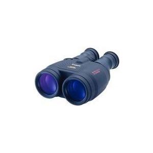 Photo of 18X50 Image Stabiliser All Weather Binoculars Binocular