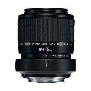 Photo of MP-E65MM F2.8 MACRO LENS Lens