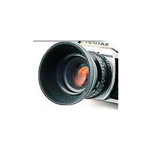 Photo of Rubber Lens Hood 52MM Lens Hood