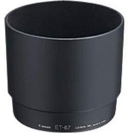 ET-67 Lens Hood Reviews