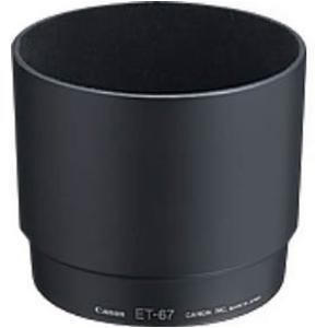 Photo of ET-67 Lens Hood Lens Hood