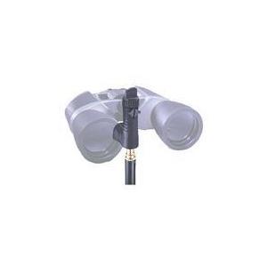 Photo of Jessops Binocular Clamp Universal Binocular