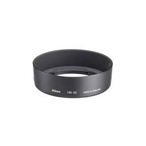 Photo of Nikon HB 33 Lens Hood For 18 55MM Lens Lens Hood