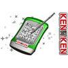 Photo of Kenken Handheld Game Gadget