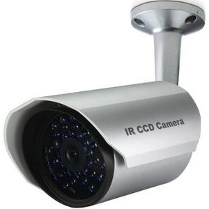 Photo of AVTECH AKE910-139Z CCTV