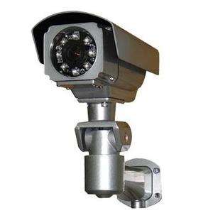 Photo of Camdeor CAR-AC2530HQ 85FT Heavy Duty VF ICR IR Camera CCTV