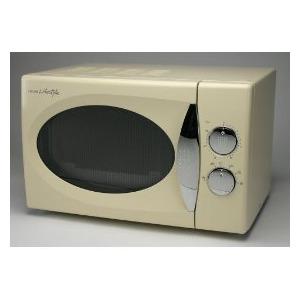 Photo of Hinari MX704CCR Microwave