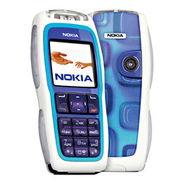 Nokia 3200 Reviews