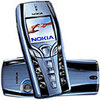 Photo of Nokia 7250I Mobile Phone