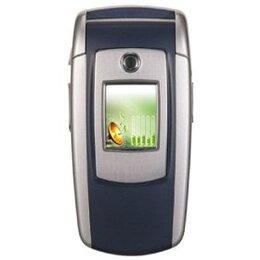 Samsung E700 Reviews
