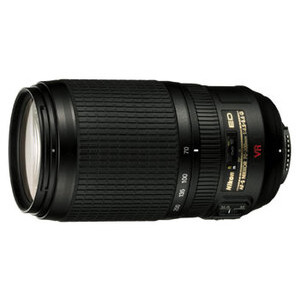 Photo of Nikon AF-S VR 70-300MM F/4.5-5.6G IF-ED Lens