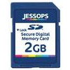 Photo of Jessops Secure Digital Card 2GB Memory Card
